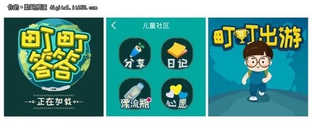 MWC阿巴町携手高通 发布4G儿童手表剑指全球