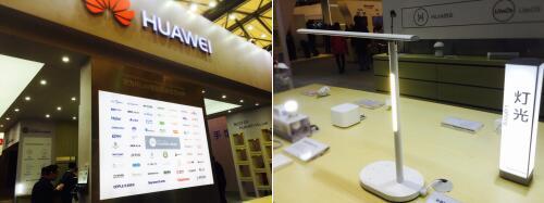 欧普照明亮相2018AWE 携手华为引领智能家居新生态