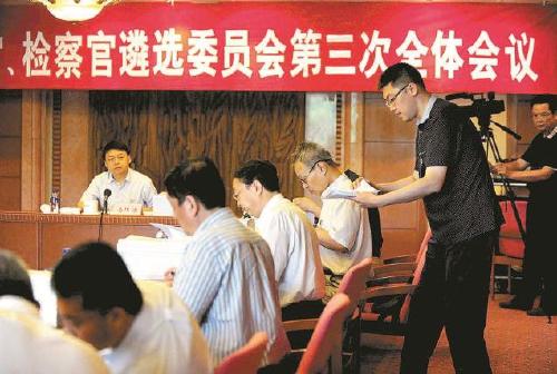 杭州等12城成为首批社会信用体系建设示范城市