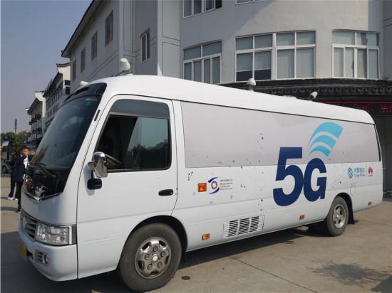 第五屆世界網際網路大會倒計時 記者探訪烏鎮