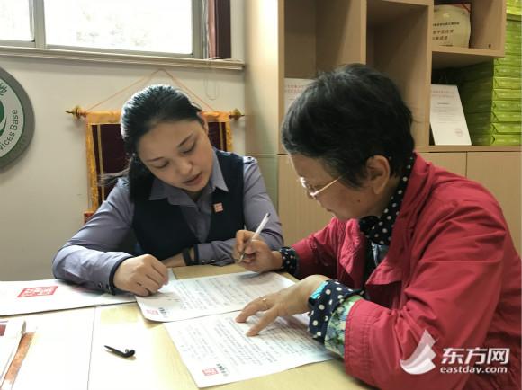 探访上海中华遗嘱库:独生子女继承不简单 最