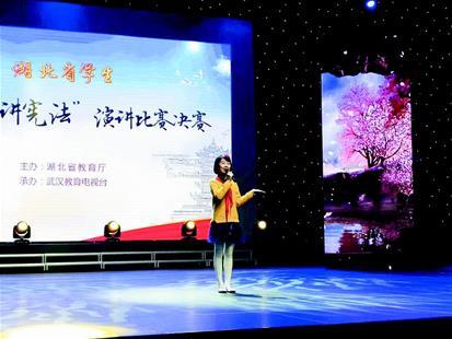 """湖北省唯一初中生代表下月去北京""""讲法"""""""