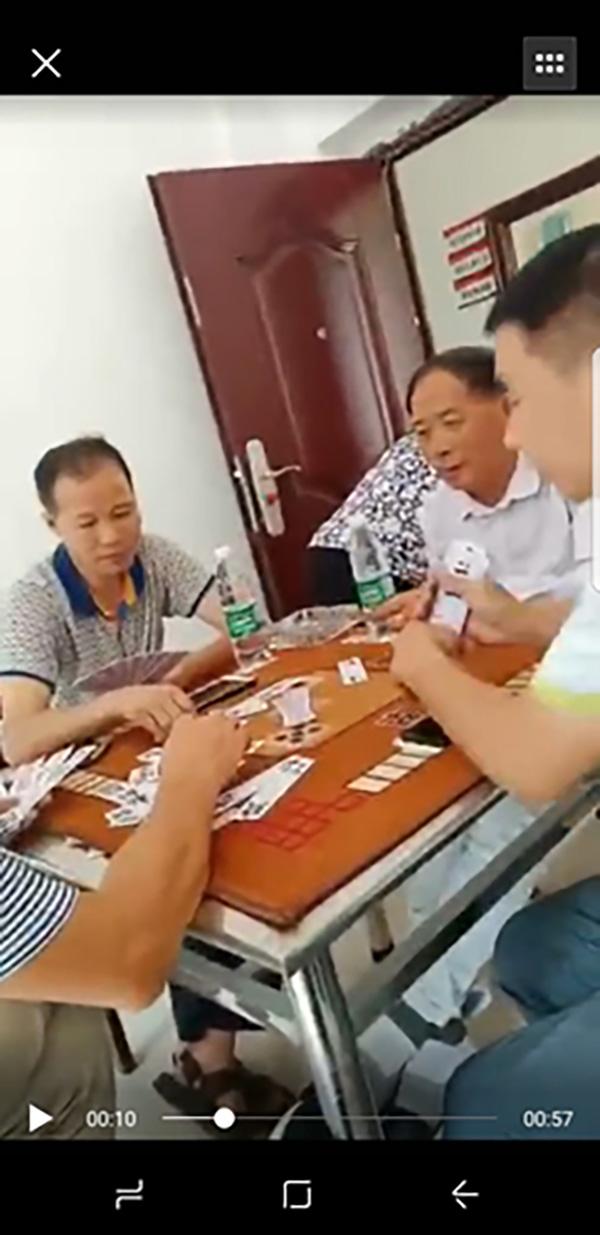 湖南一扶贫干部工作日在村委会赌博 当地纪委调查