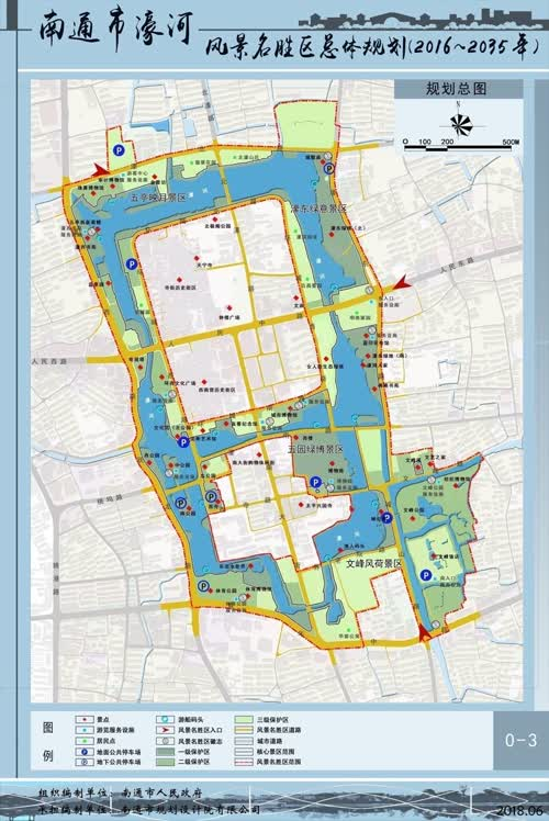 《南通市濠河风景名胜区总体规划(2016-2035年)》公示