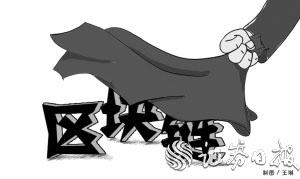 """34封監管函揭開上市公司區塊鏈面紗 超三成企業""""押寶""""文娛業"""