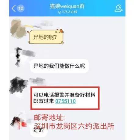 网红猫娘回国归案:5分钟卖3千副假墨镜涉194万