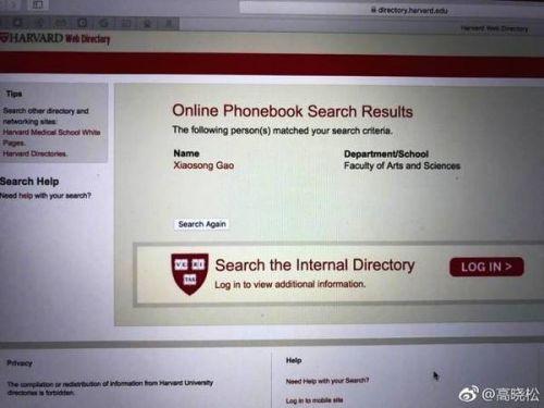 厉害了学霸!高晓松正式入职哈佛大学研究员