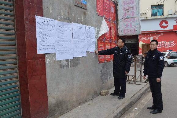 潼南区公安局太安派出所张贴烟花爆竹宣传资料