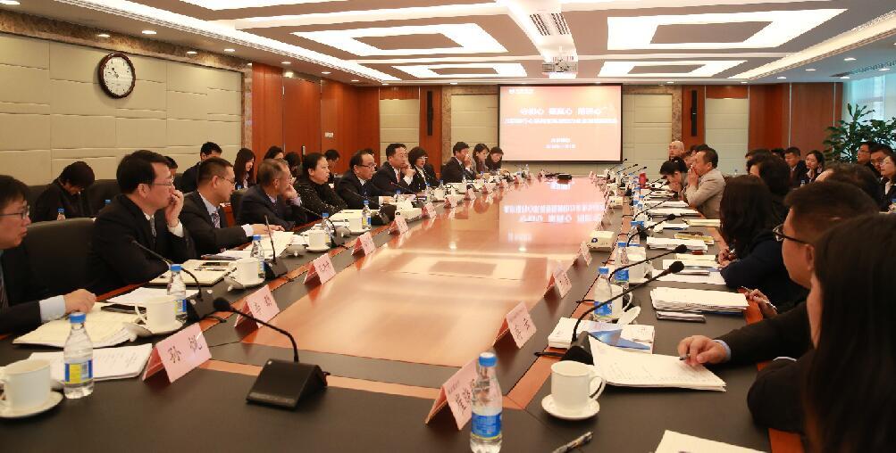 北京银行全力支持民企小微企业发展  三季度民企贷款余额超3000亿