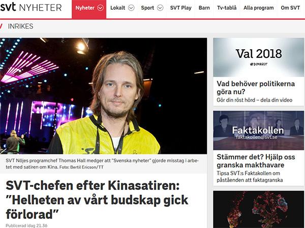 瑞典辱华视频节目最初4期遭11次调查 曾接到警告