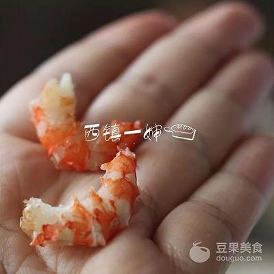【空气炸锅版】自制虾干,美味不流失! - 后花园网文 - 趣味生活