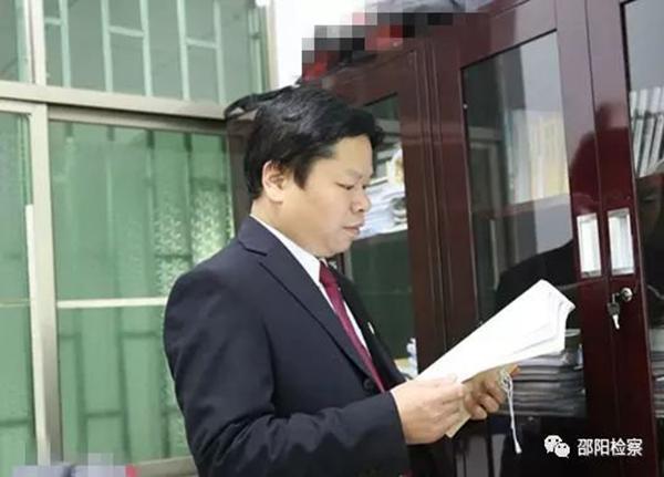 湖南一反渎局长集资诈骗1.8亿自首 高息借款逾10年
