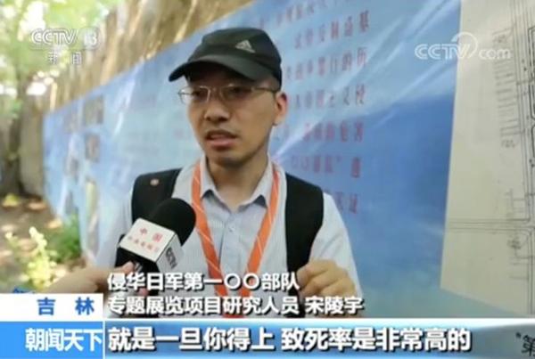 央媒揭秘另一支侵华日军细菌部队 罪行堪比七三一