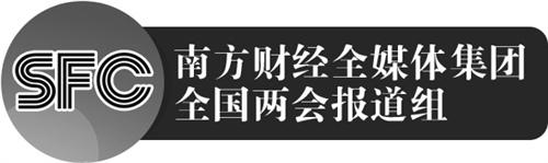 """全国政协委员、南开大学金融学院常务副院长范小云 部分非金融企业""""金融化"""",成风险防控薄弱环节"""