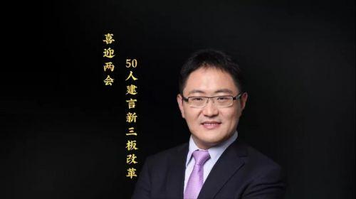 郑微信图片_20180301202248