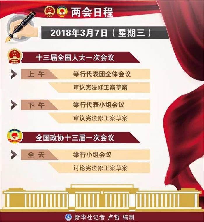 """早新闻丨工信部:今年7月1日前取消流量""""漫游""""费"""