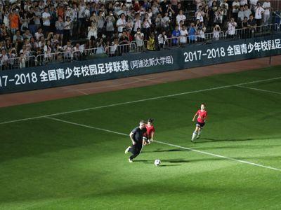 拿下俄罗斯世界杯互联网直播版权,而阿里体育运营校园足球也有新动作.