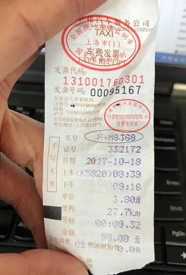 滴滴克隆出租车调查:账号申请及买卖已成产业链