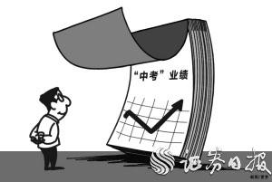 券商资管子公司半年业绩差距拉大东证资管净赚6亿元居首