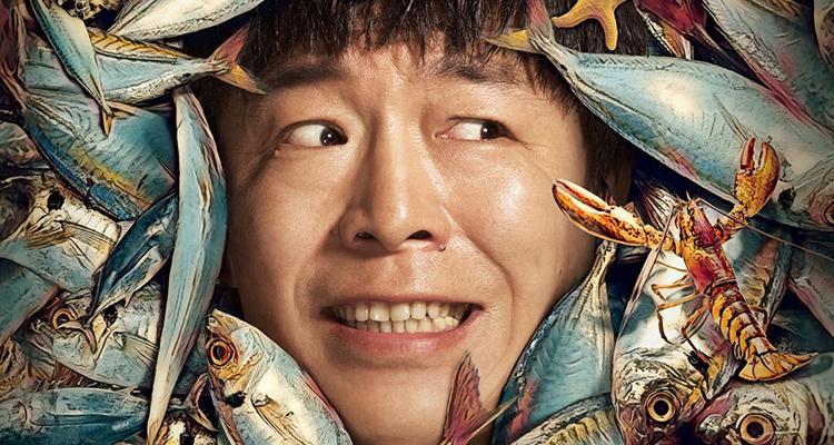 《一出好戏》终极海报引发猜想 主演表情各异似有大事图片
