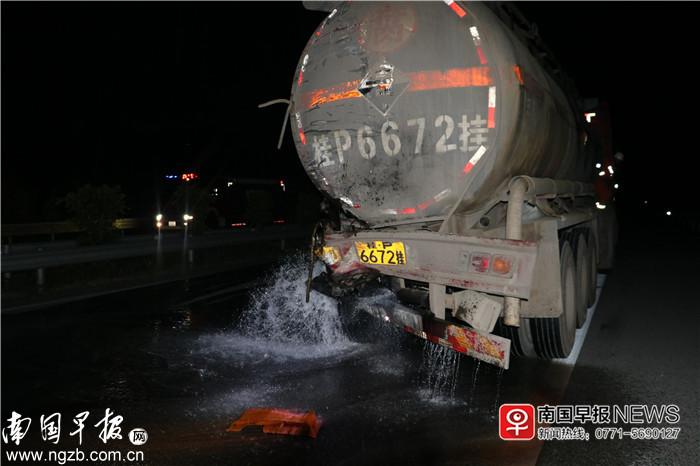 上思附近两货车相撞!28吨浓硫酸泄漏 河流遭污染