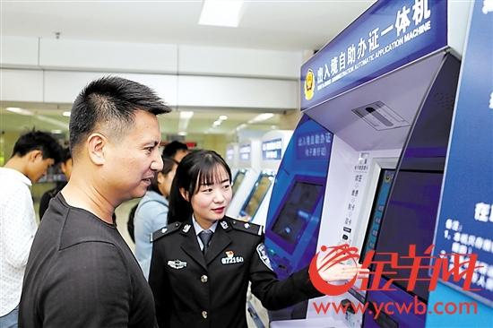 深圳公安推便民措施 案件信息和进展实现网上查询