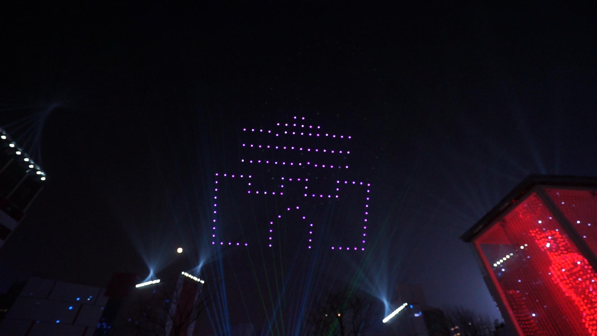 亿航白鹭无人机3D立体编队表演西安闹元宵