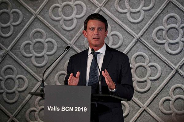 法国前总理宣布将竞选西班牙巴塞罗那市长