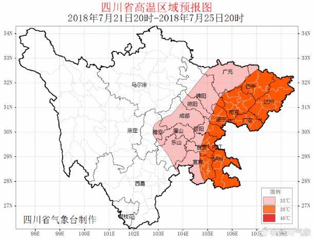 今年首个高温预警发布!未来3-5天四川大部地区最高温超35℃