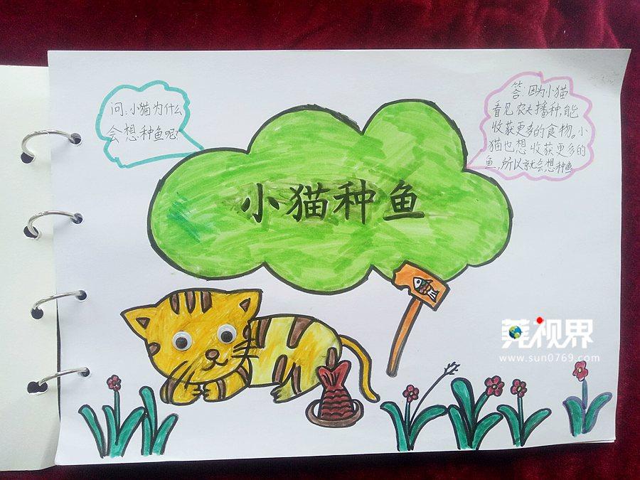 松山湖中心学生小学寒假v学生玩私人定制宁锋小学图片