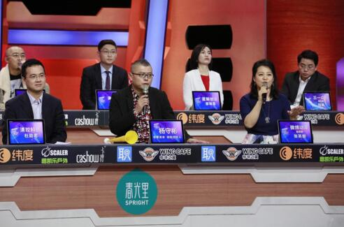 山西卫视《异想天开》杨守彬:创业是最好的生命方式