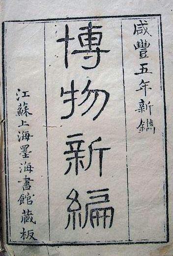 体现出广州人活跃的商业精神