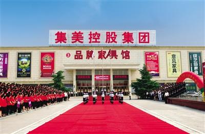 http://www.zgmaimai.cn/fangchanjiaji/166350.html