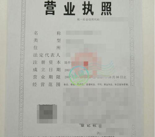 惠企贷NO.6420206888期