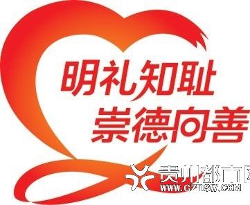 logo logo 标志 设计 图标 361_296