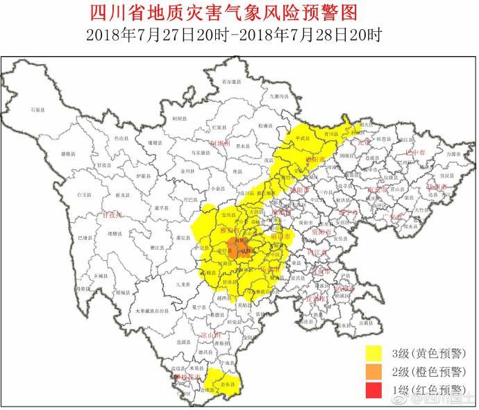 地灾橙色预警又来了!雅安、眉山这4个县区风险高