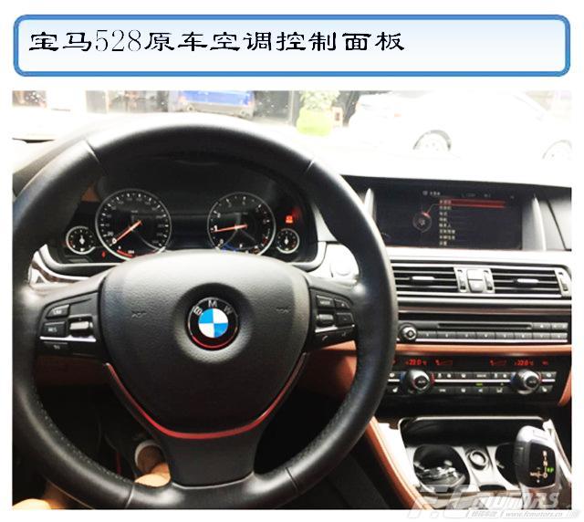 座椅更换好后还需更换宝马535高配空调控制面板,原车空调控制面板是