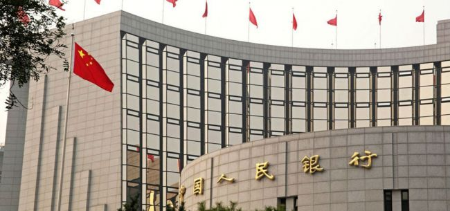 PBOC asks banks to let foreign firms freely remit yuan profits, dividends
