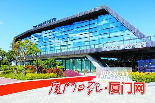 厦门:建设重点产业平台 推动高质量发展