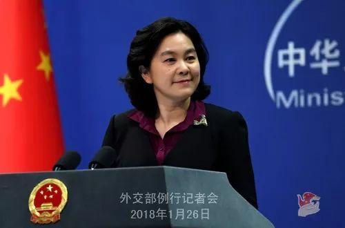 中国首次发布北极政策白皮书 意味着什么?