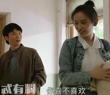 大江大河杨巡和戴娇凤结局是什么 两人未婚同居最终鸡