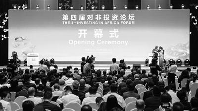 114家湘企赴非洲投资 中联重科等多家上市公司成领头羊