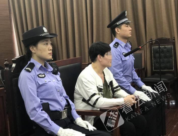 女子私带价值24万元羚羊角入境获刑3年 受审称无知
