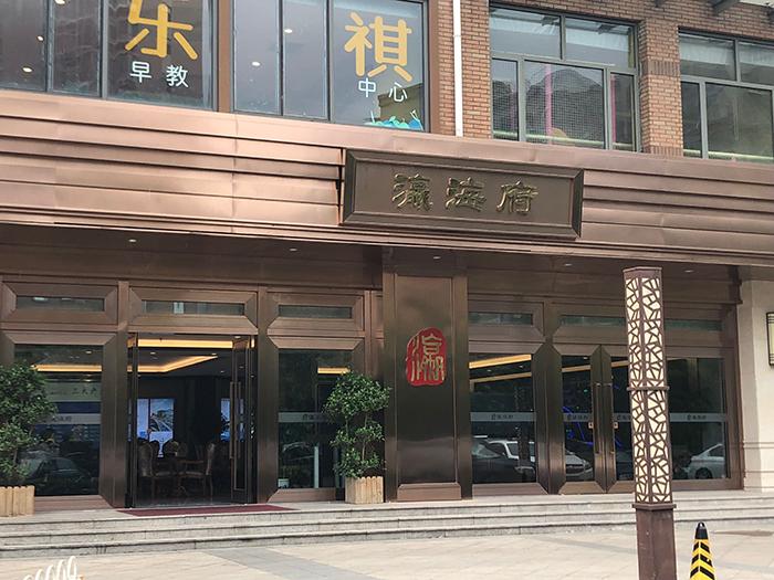 """北京首批限竞房现""""日光"""" 两项目摇号不透明被查"""