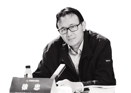徐忠:渐进式金融开放路径更符合中国实际