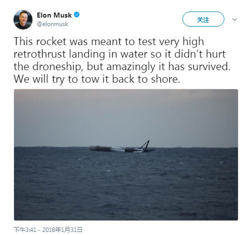 外媒:SpaceX回收原计划放弃的猎鹰9号火箭