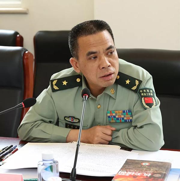 方永祥少将已出任中央军委政治工作部主任助理