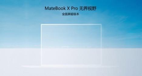 开机仅需78秒 华为MateBook X Pro全面屏超极