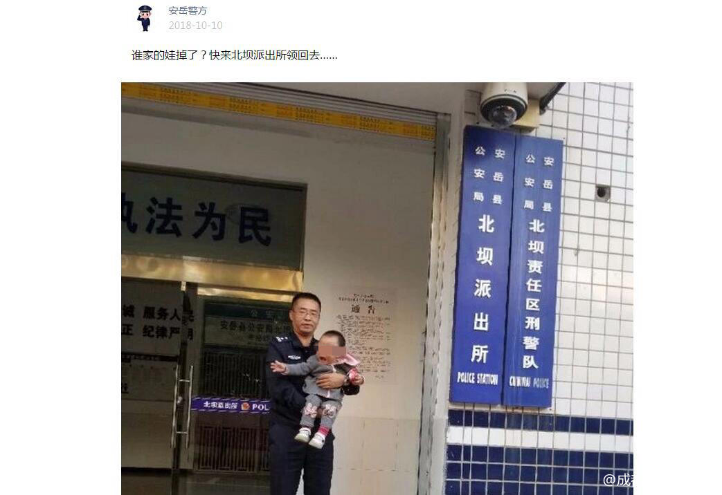 忘了报警!资阳1岁男孩走失外婆找了数小时,直到朋友圈传来消息