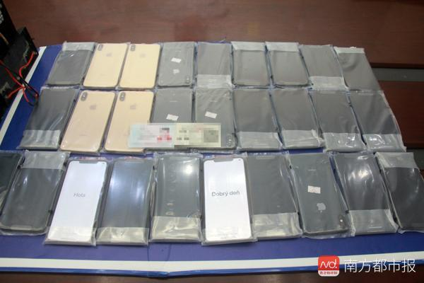 電單車過海關被查 其電池盒內竟藏有28部蘋果XS Max